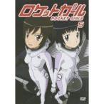 ロケットガール 5 【DVD】