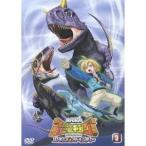 古代王者 恐竜キング Dキッズ・アドベンチャー3 【DVD】