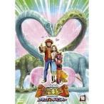 古代王者 恐竜キング Dキッズ・アドベンチャー10 【DVD】
