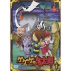 ゲゲゲの鬼太郎 1 【DVD】