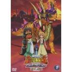 古代王者 恐竜キング Dキッズ・アドベンチャー 翼竜伝説 7 【DVD】