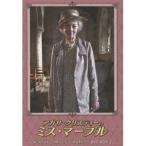 アガサ・クリスティーのミス・マープル DVD-BOX(2) 【DVD】