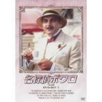 名探偵ポワロ DVD-SET(1) 【DVD】