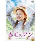 赤毛のアン 【DVD】
