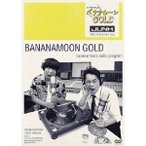 JUNK バナナマンのバナナムーンGOLD DVD 【DVD】