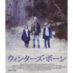 ウィンターズ・ボーン 【Blu-ray】