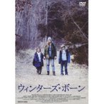 ウィンターズ・ボーン 【DVD】
