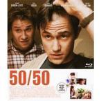 50/50 フィフティ・フィフティ 【Blu-ray】