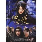 忍道-SHINOBIDO- 【DVD】