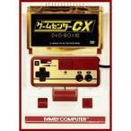 ゲームセンターCX DVD-BOX10 【DVD】