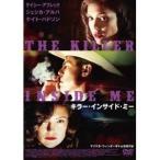 キラー・インサイド・ミー 【DVD】