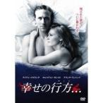 幸せの行方... 【DVD】