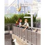 デジモンアドベンチャー tri. 第3章「告白」 【Blu-ray】