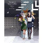 デジモンアドベンチャー tri. 第5章「共生」 【Blu-ray】