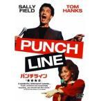 パンチライン 【DVD】