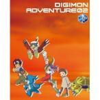 デジモンアドベンチャー02 15th Anniversary Blu-ray BOX《通常版》 【Blu-ray】