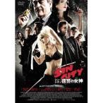 シン・シティ 復讐の女神 【DVD】