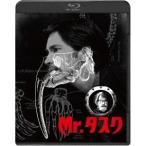 Mr.タスク 【Blu-ray】