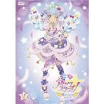 アイカツスターズ! 星のツバサシリーズ 2 【DVD】