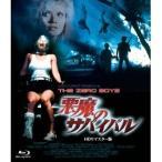 悪魔のサバイバル -HDリマスター版-  Blu-ray