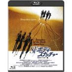 SF/ボディ・スナッチャー HDリマスター版 【Blu-ray】