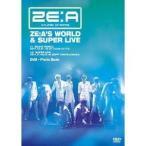 ZE:A'S WORLD & SUPER LIVE 【DVD】