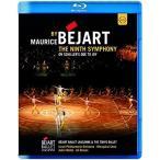 モーリス ベジャール振付 ベートーヴェン 第九交響曲  Blu-ray Disc KKC-9123
