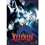 REIDEEN Vol.4 【DVD】