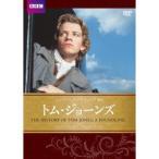 トム・ジョーンズ 【DVD】