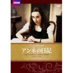 アンネの日記 【DVD】画像