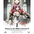 境界線上のホライゾンII 1 (初回限定) 【Blu-ray】