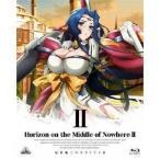 境界線上のホライゾンII 2 (初回限定) 【Blu-ray】