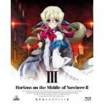 境界線上のホライゾンII 3 (初回限定) 【Blu-ray】