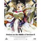 境界線上のホライゾンII 4 (初回限定) 【Blu-ray】