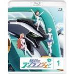 輪廻のラグランジェ 1 【Blu-ray】