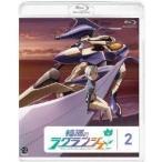 輪廻のラグランジェ 2 【Blu-ray】