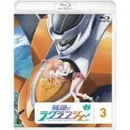 輪廻のラグランジェ 3 【Blu-ray】