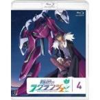 輪廻のラグランジェ 4 【Blu-ray】