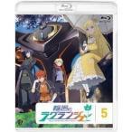 輪廻のラグランジェ 5 【Blu-ray】
