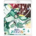輪廻のラグランジェ 6 【Blu-ray】