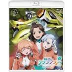 輪廻のラグランジェ season2 6 【Blu-ray】