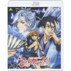 アラタカンガタリ〜革神語〜 5 (初回限定) 【Blu-ray】