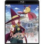 ウィッチクラフトワークス 2 (初回限定) 【Blu-ray】