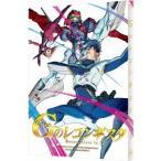 ガンダム Gのレコンギスタ  4 特装限定版   Blu-ray