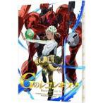ガンダム Gのレコンギスタ  5 特装限定版   Blu-ray