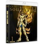 聖闘士星矢 黄金魂 -soul of gold- 1《特装限定版》 (初回限定) 【Blu-ray】