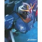 機動戦士Zガンダム メモリアルボックス Part.II《特装限定版》 (初回限定) 【Blu-ray】
