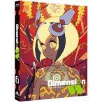 Dimension W  特装限定版  6  Blu-ray