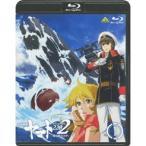 宇宙戦艦ヤマト2202 愛の戦士たち 1 【Blu-ray】