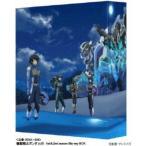 機動戦士ガンダム00 1st&2nd season Blu-ray BOX (期間限定) 【Blu-ray】
